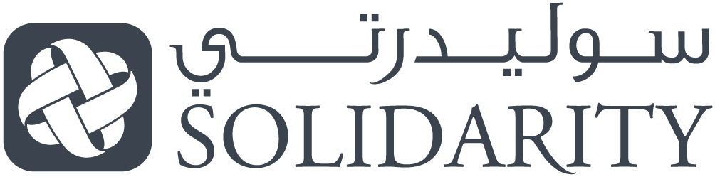 Saudi Joint-stock Company